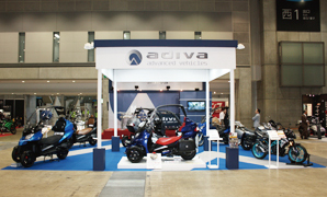42nd Tokyo motorcycle show