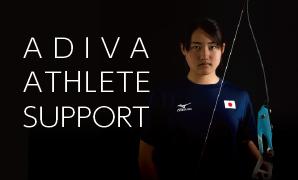 Archery Mimi Mori
